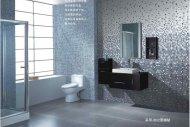 Фото глазурованої плитки в дизайні ванної кімнати